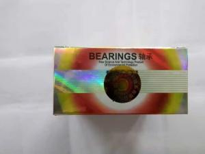 MS- MARSHAL BEARINGS-2