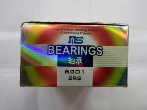 MS- MARSHAL BEARINGS-3